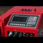 1800mm 휴대용 무거운 가로장 cnc 플라스마 화염 가스 절단기