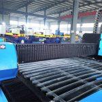 가장 저렴한 가격으로 자동 기계 / CNC 금속 절단기 / 플라즈마 기계