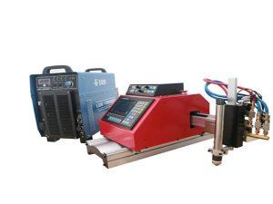 강철 알루미늄 스테인리스를위한 자동적 인 휴대용 CNC 플라스마 절단기