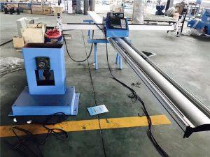 XG-300J CNC 파이프 프로파일 링 및 플레이트 절단기 3 축
