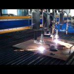 저렴한 중국 플라즈마 절단기 금속 플레이트 휴대용 플라즈마 커터 기계