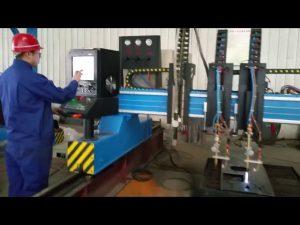 자동화되는 미사일 구조물 cnc 플라스마 절단기 금속 제작