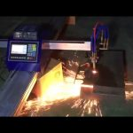 저렴한 비용으로 미니 휴대용 cnc 파이프 불꽃 플라즈마 절단 기계 금속 스테인레스 스틸