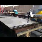 금속 강철 절단기 소형 휴대용 화염, 플라스마 절단기 가격