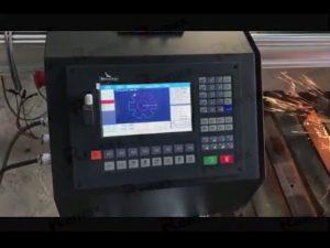 자동 귀환 제어 장치 모터를 가진 휴대용 cnc 불꽃 플라스마 절단기