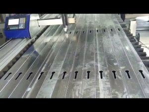 금속을위한 휴대용 cnc 플라스마 절단기 cnc 화염 절단기